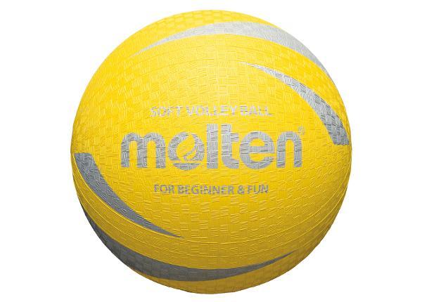 Softpall S2V1250-Y kumm Molten