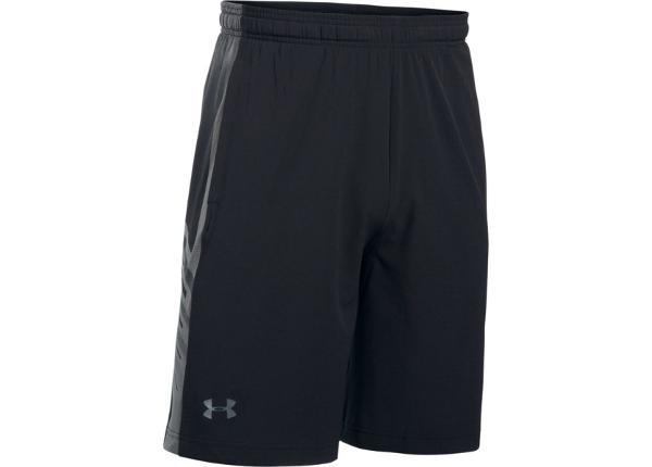 Miesten urheilushortsit Under Armour SuperVent Shorts M 1289627-001