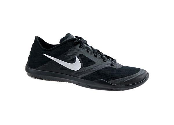 Naisten treenikengät Nike Studio Trainer 2 W 684897-010