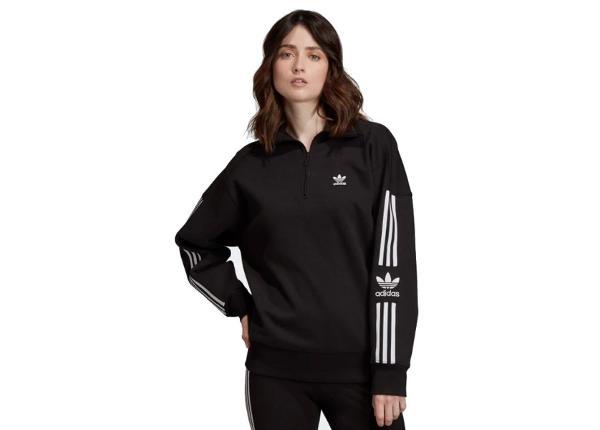 Dressipluus naistele adidas Originals HalfZip Sweatshirt W ED7526