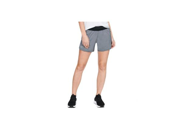 Naisten treenishortsit Under Armour Launch SW Go Long Short W 1342841-001