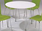 Обеденный стол Sani Ø 100 см