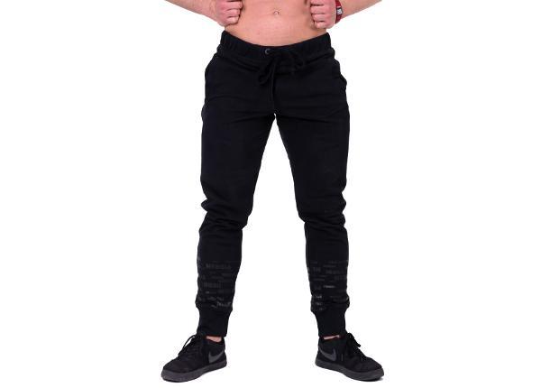 Мужские спортивные штаны Nebbia Gym Hero Joggers