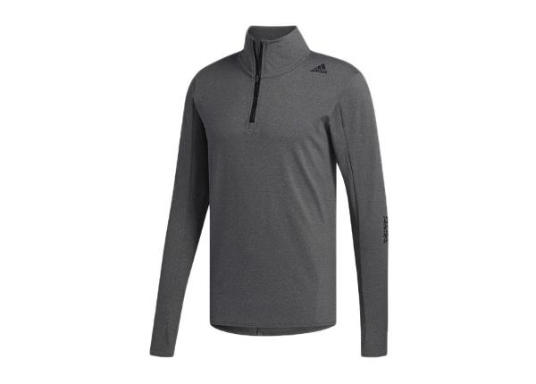 Мужская толстовка adidas Supernova Sweatshirt M BQ7703