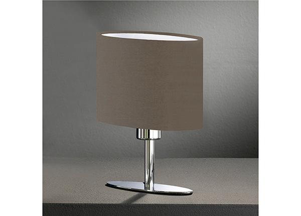 Настольная лампа Yimmi AA-228732