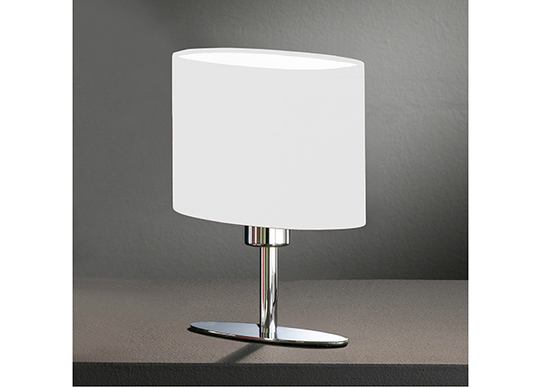 Настольная лампа Yimmi AA-228738