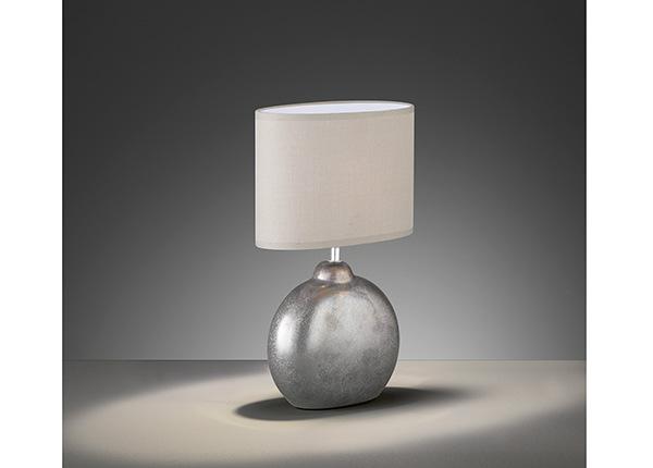 Настольная лампа Lino AA-230584