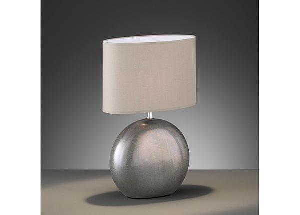 Настольная лампа Lino AA-230588