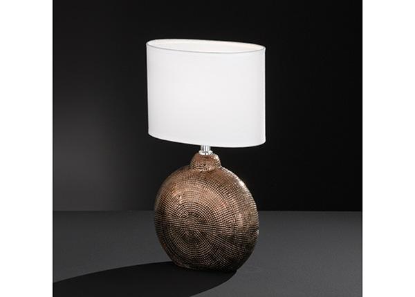 Настольная лампа Foro AA-230635