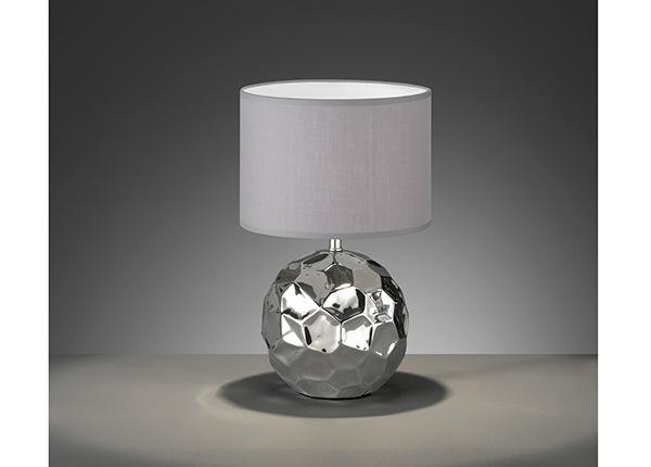 Настольная лампа Joris AA-231058