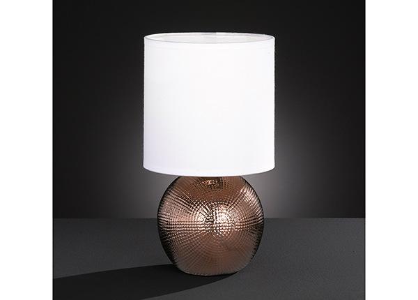Настольная лампа Foro AA-231071