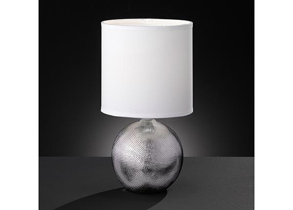 Настольная лампа Foro AA-231076