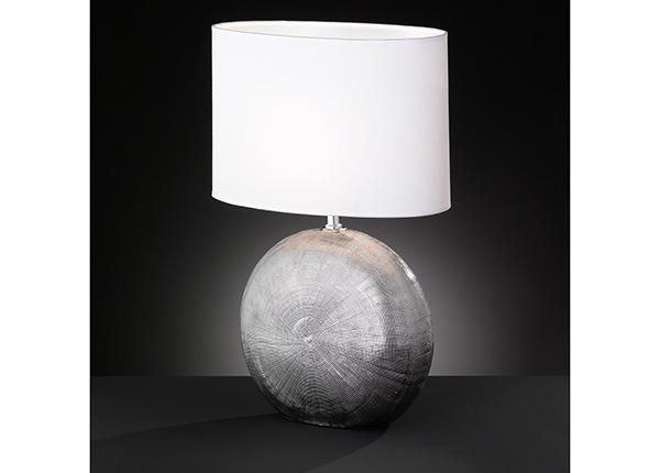 Настольная лампа Foro AA-231080