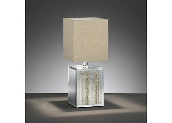 Настольная лампа Bert AA-231390