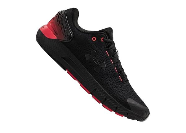 Miesten juoksukengät Under Armour Charged Rogue 2 M 3022592-002