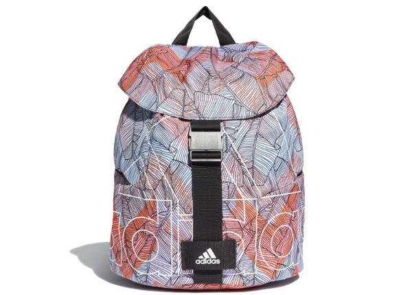 Naisten selkäreppu adidas W FLA SP BP G FN0898