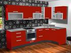 Baltest köögimööbel Anna 2 PLXK