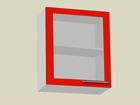 Baltest keittiön yläkaappi 25 cm AR-259893