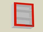 Baltest keittiön yläkaappi 25 cm AR-259894