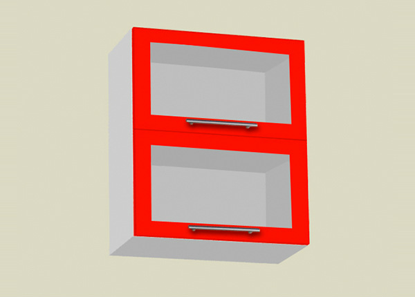 Baltest keittiön yläkaappi h70,5 cm