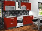 Baltest köögimööbel Anna 1 K 200 cm