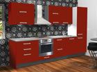 Baltest köögimööbel Anna 1 PLP 320 cm