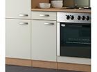 Alumine köögikapp Klassik 60