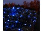Valoketju ulkotiloihin 90 LED, 2 m AA-42791