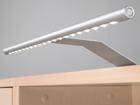 Комплект LED-светильников AQ-49866