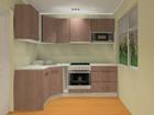 Köögimööbel Helina AR-50892