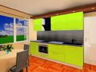 Baltest köögimööbel Liisa 2PL 263 cm