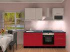 Baltest köögimööbel Liisa 220 cm