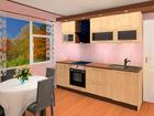 Baltest köögimööbel Liisa 2 PLK 263 cm