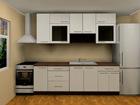 Baltest keittiö Luisa 240 cm AR-52654