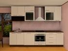 Baltest köögimööbel Luisa PLN 300 cm
