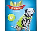 Koiran heijaistinliivi HAU-HAU CHAMPION M MC-58197