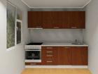 Baltest keittiö 230 cm