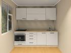 Baltest köögimööbel 230 cm