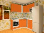Baltest köögimööbel Helina