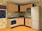 Köögimööbel Helina AR-60247