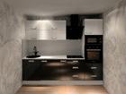 Baltest köögimööbel President 2 250 cm