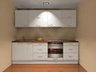 Baltest köögimööbel Illumina