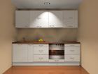 Baltest кухня Illumina