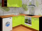 Baltest köögimööbel Päike 2