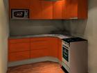 Baltest köögimööbel Miira