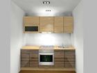 Baltest köögimööbel Lisette 210 cm