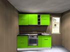 Baltest köögimööbel Päike Mini 200 cm