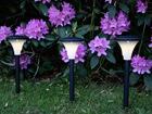 Садовый светильник с солнечной панелью 3 шт
