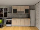 Baltest köögimööbel Luisa mini 200 cm