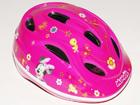 Детский шлем для детей с обхватом головы 51-55 см